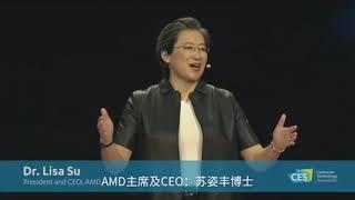 6分半钟看完AMD Radeon VII显卡发布会! thumbnail