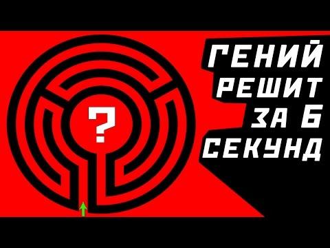 Загадка СССР.  Найдите зайца на картинке!!!