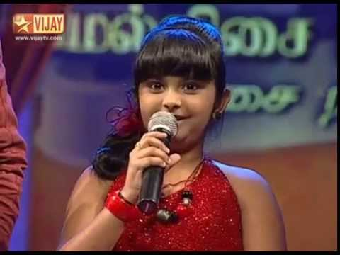 Alayamaniyin Osai by SSJ06 Pravasthi ( Airtel Super Singer Junior 4 )