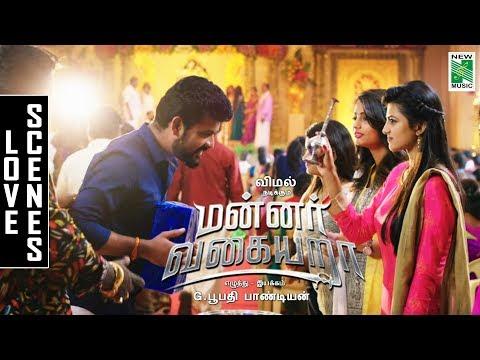 Mannar Vagiyara Love Scene | Vemal | Anandhi | Robo Shankar