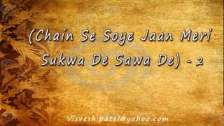 Rab Na Kare Lyrics full song Vaada Raha i promise