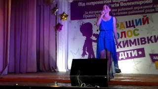 """Олеся Марюхина. Победитель талант-шоу """" Лучший голос Акимовки. Дети."""""""