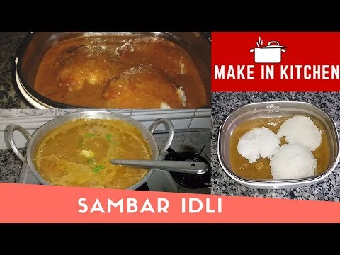 Tiffin Sambar recipe in Tamil | Hotel style Sambar Idli recipe | Millet Idli | Make In Kitchen