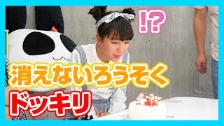 収録日当日は並木彩華ちゃんの誕生日! ということで、11歳の誕生日祝う...