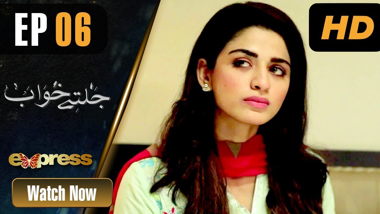Jaltay Khwab - Episode 6 Express TV Nov 12