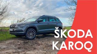 Смотри — новый Skoda Karoq: детальный обзор от первого лица