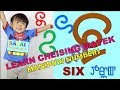 Toddler learning MEETEI CHEISING - MANIPURI NUMBERS|Toddler learning videos for kids and children