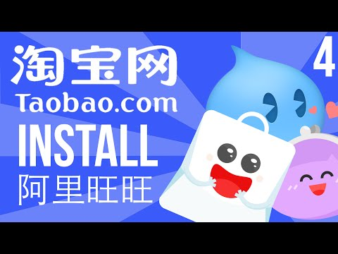 how to create taobao account