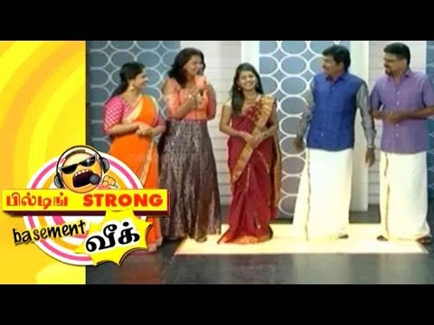 Building Strong Basement Weak - Tamil Comedy  | 14 April  2018