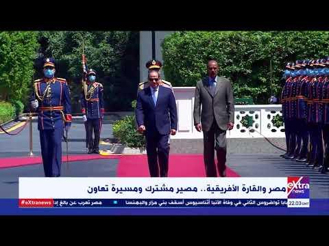 غرفة الأخبار   مصر والقارة الإفريقية.. مصير مشترك ومسيرة تعاون