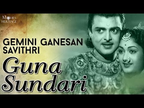 Guna Sundari | Gemini Ganesan, Savithri | Classic Full Length Tamil Movie
