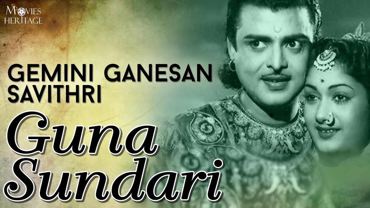 Poojaikku Vandamalar Tamil Full Movie Gemini Ganesan: Gemini Ganesan, Savithri