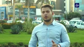 """""""رؤيا"""" تتابع أحوال الأردنيين الدارسين في الجامعات المصرية (14/7/2019)"""