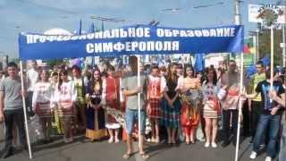 2012-05-01 Первомайская демонстрация. Симферополь(, 2012-05-05T20:01:52.000Z)