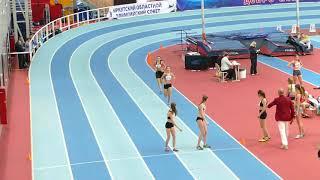 2018 СФО   Эстафета 4х400 ж финал3