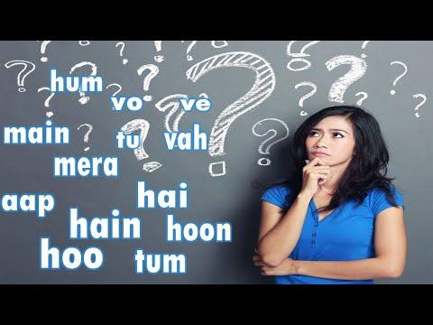 اعلانات قناة تعلم اللغة الهندية