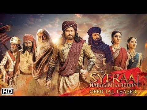 Sye Raa Official Teaser  | Starring Chiranjeevi, Amitabh Bacchan | Ram Charan | Surender Reddy