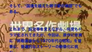 このビデオの情報『人間の証明』 藤原竜也・鈴木京香、13年ぶりの共演.
