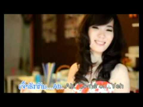 สตริงลาว2011 อยากฟังคำว่าฮัก -Genii@P-t club