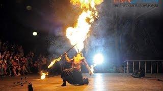 Огненное шоу Emotion