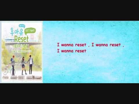 Tiger JK featt. Jinsil of Mad Soul Child - Reset School 2015 - karaoke with lyrics