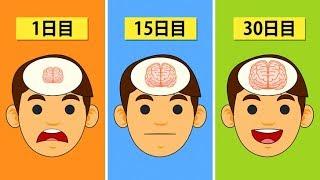 あなたの頭をシャープにする簡単な10のエクササイズ