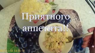 """Салат с ветчиной и грибами """"Елена"""""""