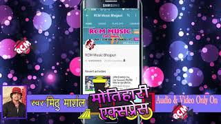 Dj Sunil Bhojpuri Video HD Download(1)