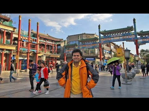 Qianmen ancient street of Beijing (My Travel Video)