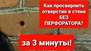 видео Кладка газосиликатных блоков в Мозыре дом коттедж