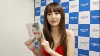 ド新人で、ブログもスタートしたばかりという市川愛理さんが、ファース...
