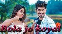Bole Jo Koyel Bago Mein | yaara 1 |Yaad Piya Ki Aane Lagi | Chudi Jo Khankee | Cute Love Story |