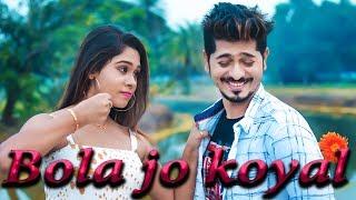 bole-jo-koyel-bago-mein-yaara-1-yaad-piya-ki-aane-lagi-chudi-jo-khankee-cute-love-story