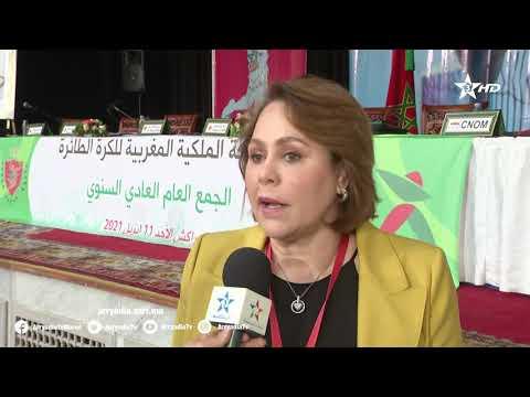 روبورتاج الرياضية | مراكش | الجمع العام العادي للجامعة الملكية المغربية للكرة الطائرة . - Arryadia TV