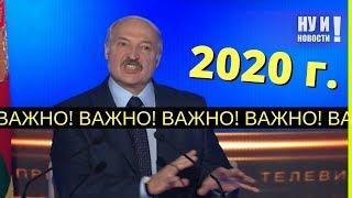 видео Новости Беларуси