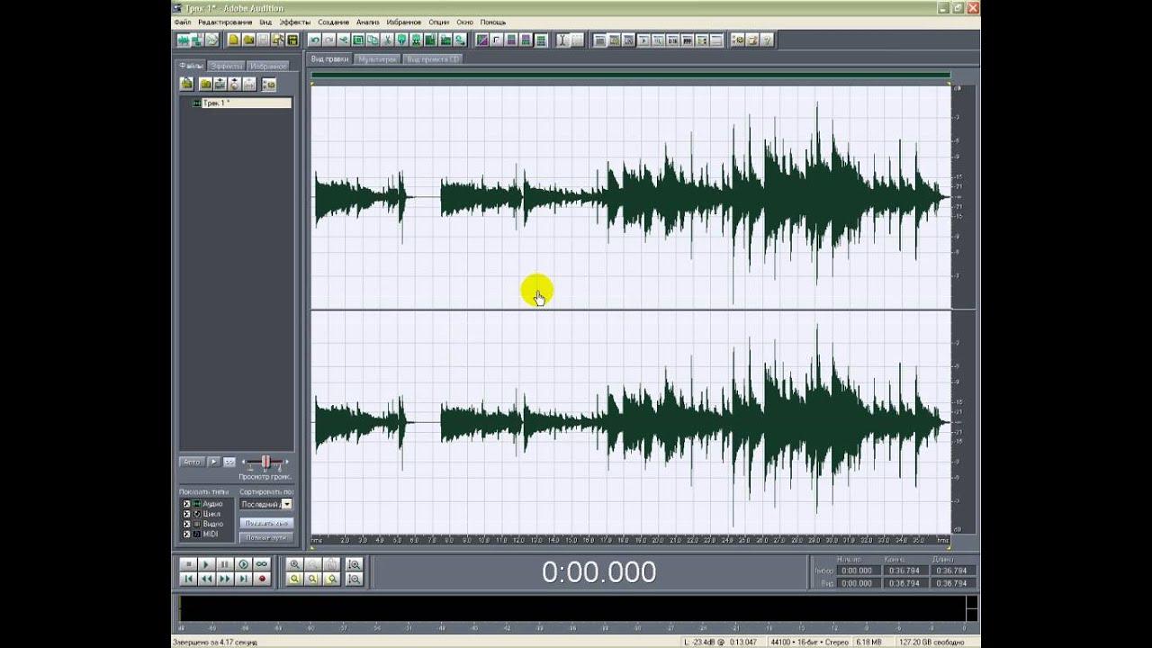 как удалить Adobe Audition img-1
