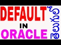 Default Constraint In Oracle In Telugu