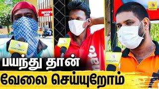 Customer எங்களை பாத்தாலே பயப்படறாங்க - Chennai Food Delivery Boys Byte | Swiggy | Zomato