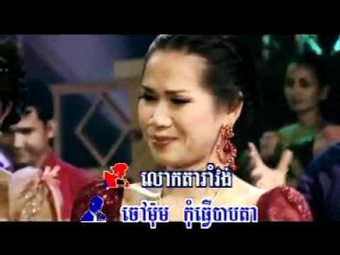 Khmer Cambodia Music Song Cambodin Daily News Karaoke