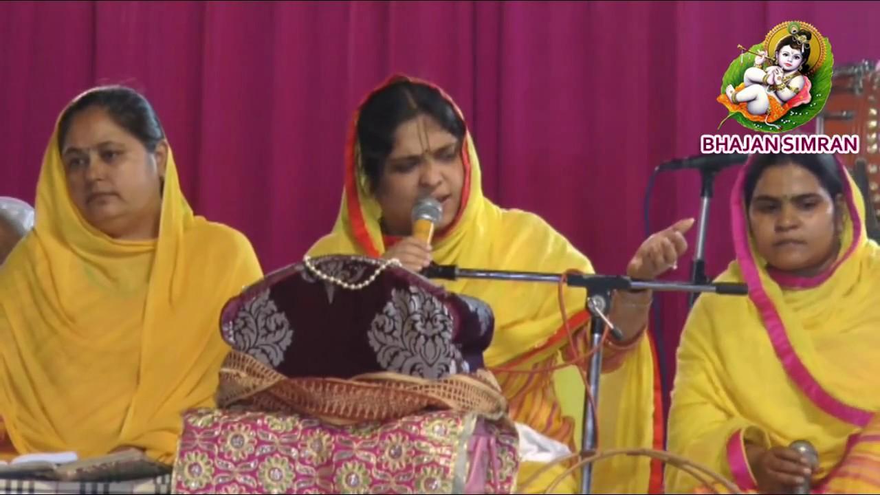 Mere Bankey Bihari Lal Nikunj mp3 download