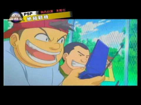 PSP《紙箱戰機》數位遊戲王355集播出