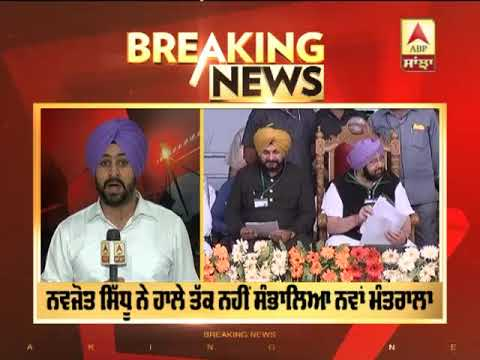 Discussion will be on Sidhu! Captain, can meet with the High Command