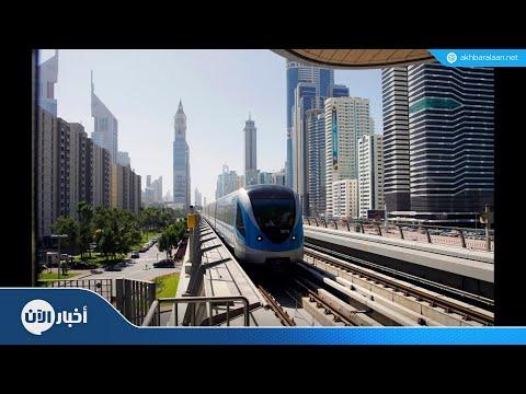 وصول أول قطارات مترو دبي الجديدة نوفمبر المقبل  - نشر قبل 1 ساعة