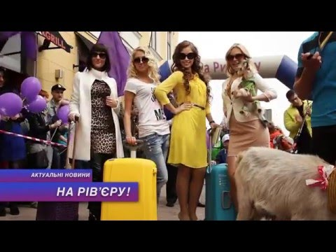 Odessa shopping mall AD mp4