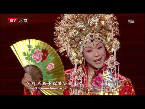 2010BTV環球春晚 李玉剛-北京一夜(One night in beijing)