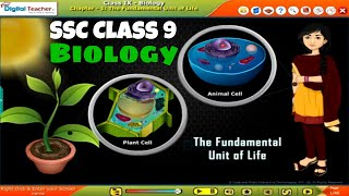 CBSE Class9 Biology U1 The Fundamental Unit of Life DIGITAL TEACHER K12 CONTENT ANIMATIONS PRESENTAT