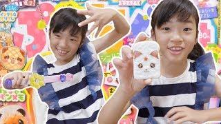 東京おもちゃショー2018 6月10.11日 http://www.toys.or.jp/toyshow/ キ...