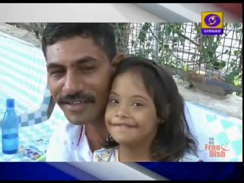 Positive stories for better life GOOD NEWS GUJARAT Episod - 4 | Date - 09-07-2018