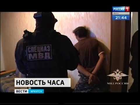 Наркогруппировку задержали в Железногорске Илимском