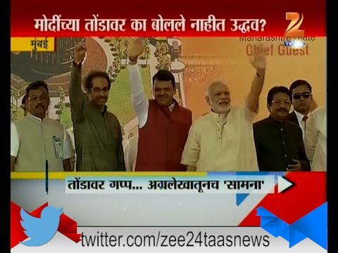 Mumbai | Shiv Sena | Uddhav Thackeray | Criticise | PM Modi | In News Paper